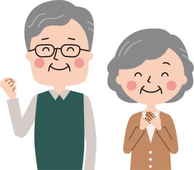 画像:年配の夫婦